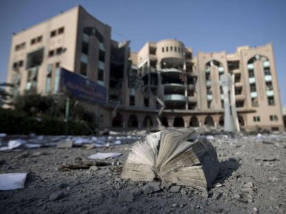 Islamic-University-of-Gaza