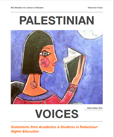 palestinian-voices